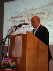 ΗΜΕΡΙΔΑ ΓΙΑ ΤΗ ΜΑΚΕΔΟΝΙΑ - Αριδαία, 15 Οκτωβρίου 2011