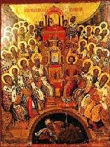 ΚΥΡΙΑΚΗ 15 ΙΟΥΛΙΟΥ. ΜΝΗΜΗ ΤΩΝ ΑΓΙΩΝ 630 ΠΑΤΕΡΩΝ ΤΗΣ ΕΝ ΧΑΛΚΗΔΟΝΙ Δ΄ ΟΙΚΟΥΜΕΝΙΚΗΣ ΣΥΝΟΔΟΥ