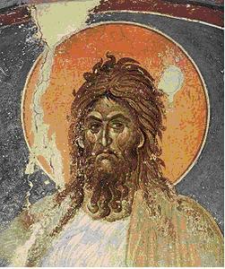 Ο ΑΓΙΟΣ ΙΩΑΝΝΗΣ Ο ΒΑΠΤΙΣΤΗΣ