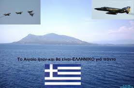 ΛΙΓΕΣ ΑΤΑΚΤΕΣ ΣΚΕΨΕΙΣ - 17 ΧΡΟΝΙΑ…