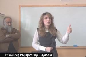 Τρίτη συνάντηση αγροτών - Αριδαία (Βίντεο)