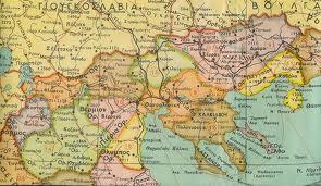 ΒΙΩΜΑΤΑ ΕΝΟΣ ΔΩΔΕΚΑΧΡΟΝΟΥ ΠΑΙΔΙΟΥ ΤΟΥ 1912-1913