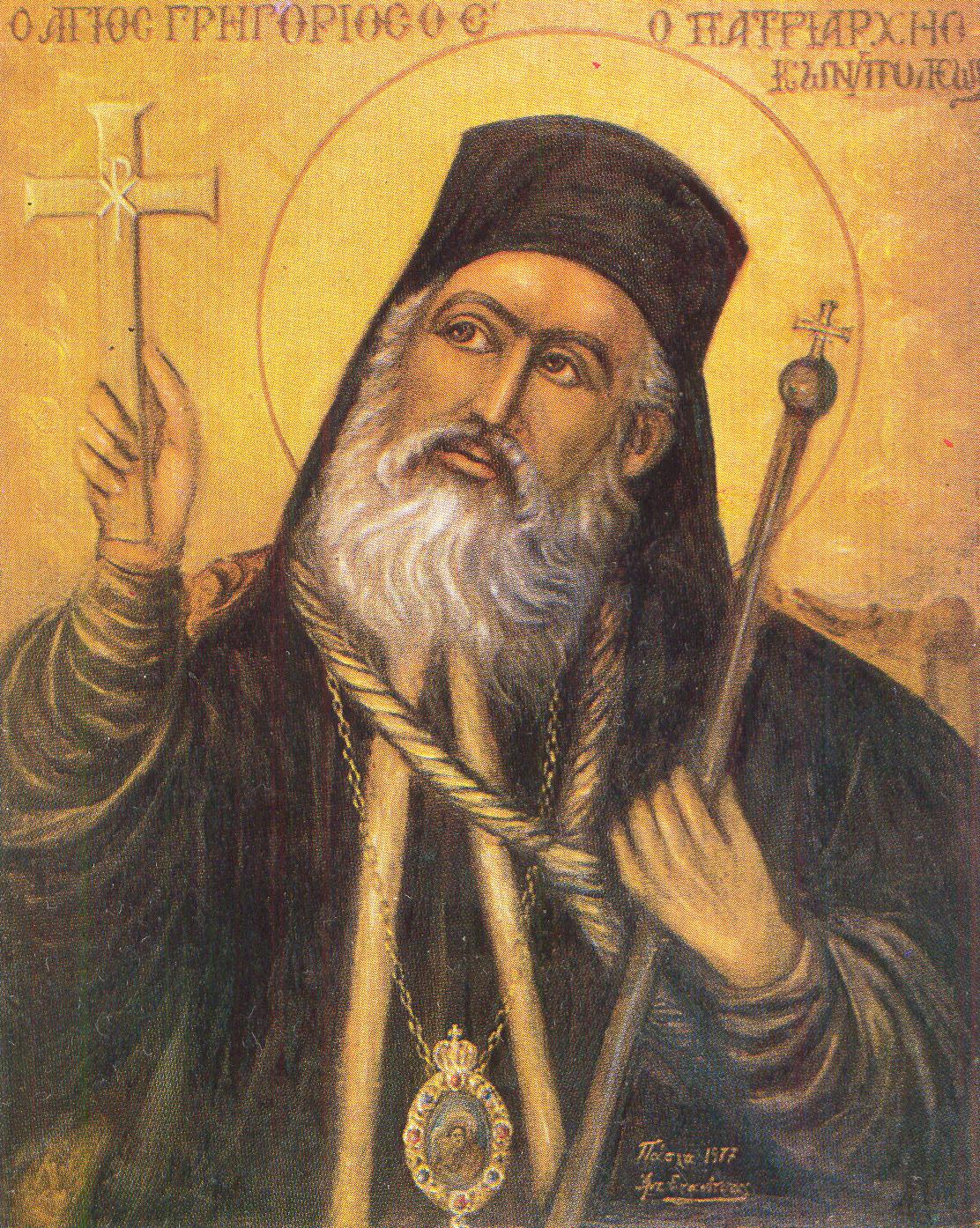 Ο Εθνοιερομάρτυς Οικουμενικός Πατριάρχης  Αγιος Γρηγόριος Ο Ε΄ (1745-1821)