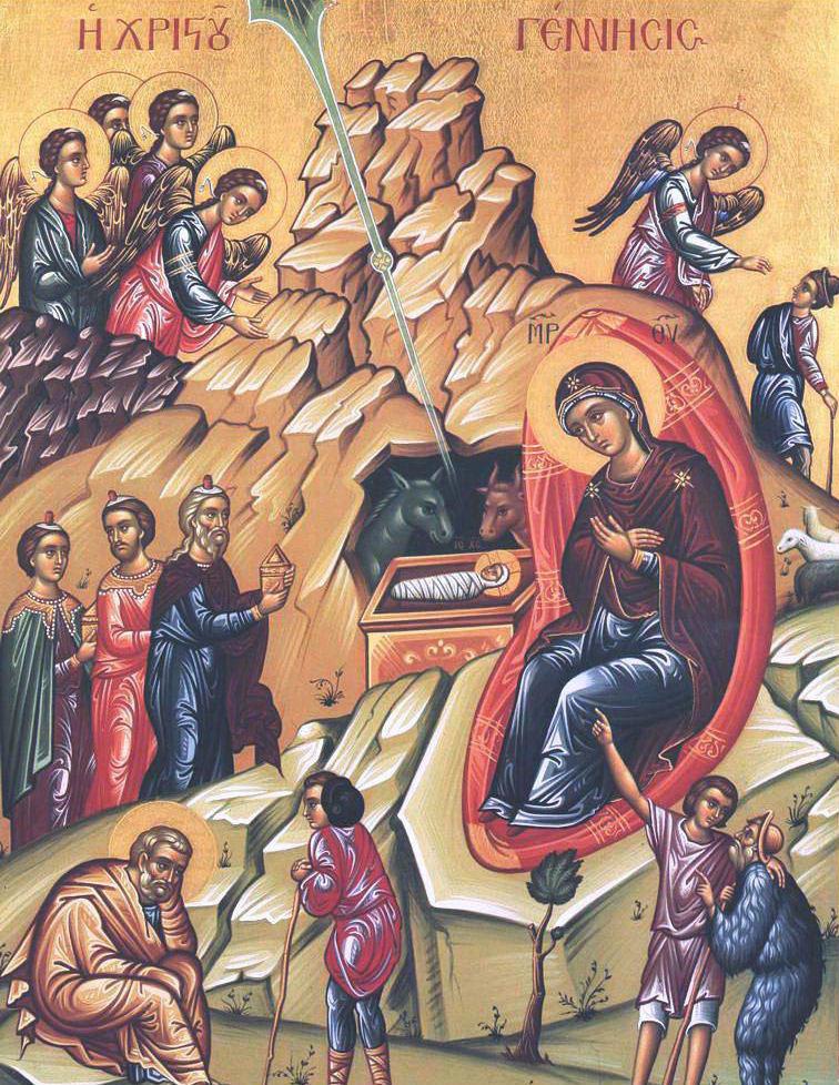 ΤΕΤΑΡΤΗ 25 ΔΕΚΕΜΒΡΙΟΥ. Η ΚΑΤΑ ΣΑΡΚΑ ΓΕΝΝΗΣΙΣ ΤΟΥ ΚΥΡΙΟΥ ΗΜΩΝ ΙΗΣΟΥ ΧΡΙΣΤΟΥ