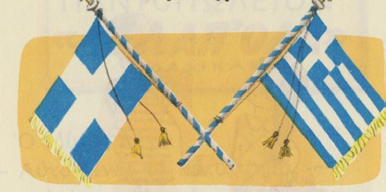 ΟΙ ΘΡΑΚΙΩΤΕΣ ''ΦΙΛΙΚΟΙ'' ΣΤΟΝ ΑΓΩΝΑ ΤΟΥ 1821