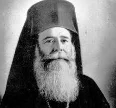 Αρχιεπίσκοπος Αθηνών Χρύσανθος (1938-1941)