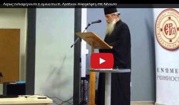 'Γιόγκα και διαλογισμός' - Βίντεο