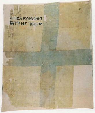 Οἱ Κύπριοι ἐθελοντές στήν ἐπανάσταση τοῦ 1821