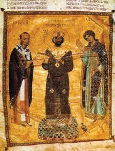 Βασίλειος ὁ Β΄, ὁ Βουλγαροκτονος