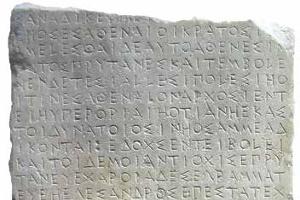 Ἕλληνες, οἱ πρῶτοι ἐφευρέτες τῆς γραφῆς καί τοῦ ἀλφαβήτου
