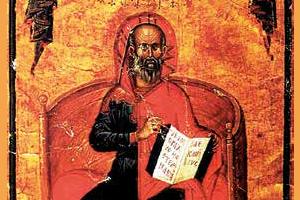 Η συμβολή του Λέοντος του ιατροσοφιστού και του Παύλου Νίκαιας στη διαμόρφωση των ιατρικών αντιλήψεων στον βυζαντινό κόσμο