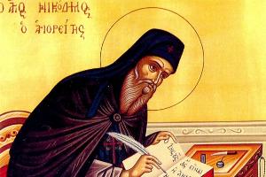 Η στάσις του Αγίου Νικοδήμου του Αγιορείτου έναντι των αιρετικών και ο αναβαπτισμός