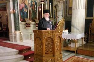 Εκδήλωση - ομιλία με θέμα την οικογένεια πραγματοποιήθηκε στην Αθήνα στις 13-2-2017