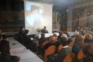 Εκδήλωση τιμής και σεβασμού στον Όσιο Πορφύριο πραγματοποιήθηκε στην Αθήνα στις 13-3-2017