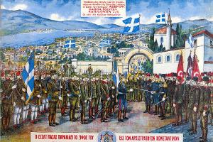 4-6 Μαρτίου 1913 - Ἡ μάχη τοῦ Μπιζανίου