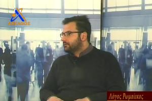 Η ιστορία του «ρωσικού κόμματος» στην Ελλάδα