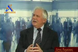 Η ελληνική οικογένεια σε κρίση