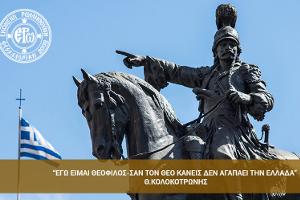 5 Ἰουνίου 1825 - Ἡ μάχη τῆς Δραμπάλας