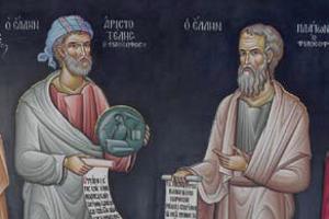 Ἡ σύγκρουση ἀρχαιοελληνικῆς θρησκείας καὶ ἐπιστήμης