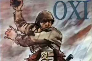Η συμμετοχή της Αλβανίας στην επίθεση κατά της Ελλάδας την 28η Οκτωβρίου 1940