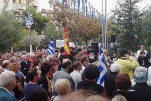 Το ηρωϊκό ΟΧΙ των Ελλήνων γονέων στα νέα Θρησκευτικά