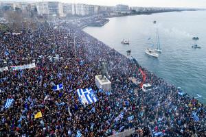 Λαοθάλασσα στή Θεσσαλονίκη γιά τή Μακεδονία