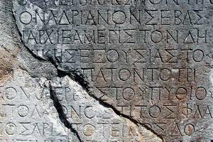 Σημειώσεις ἀπό τόν κόσμο τῶν Ἀρχαίων