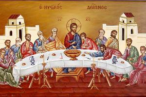 Ἀπὸ τὴν ἐκκλησιαστικὴ γλωσσικὴ παρακαταθήκη