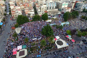 Καβάλα: Δυναμικό συλλαλητήριο γιά τήν ἑλληνικότητα τῆς Μακεδονίας