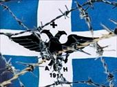 ΦΟΒΕΡΟ ΑΡΘΡΟ ΑΠΟ ΜΙΑ 15ΧΡΟΝΗ ΒΟΡΕΙΟΗΠΕΙΡΩΤΙΣΣΑ