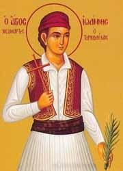Ο ΑΓΙΟΣ ΝΕΟΜΑΡΤΥΣ ΙΩΑΝΝΗΣ Ο ΤΟΥΡΚΟΛΕΚΑΣ (αδελφός του Νικηταρά του Τουρκοφάγου)