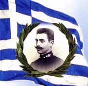 ΠΑΥΛΟΣ ΜΕΛΑΣ - ΜΑΚΕΔΟΝΙΚΟΣ ΑΓΩΝΑΣ 1904 (Α')