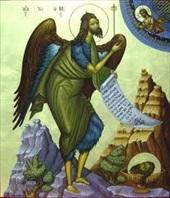 Ο ΑΓΙΟΣ ΙΩΑΝΝΗΣ, ὁ Προφήτης, ὁ Πρόδρομος καὶ ὁ Βαπτιστὴς τοῦ Κυρίου
