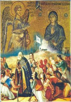 O EYAΓΓΕΛΙΣΜΟΣ ΤΗΣ ΘΕΟΤΟΚΟΥ (25η Μαρτίου)