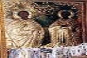 Η Ασθένεια και Χριστιανική της Θεραπεία - Γνωριμία με τους Αγίους Αναργύρους-Ιατρούς Αγίους της Εκκλησίας μας