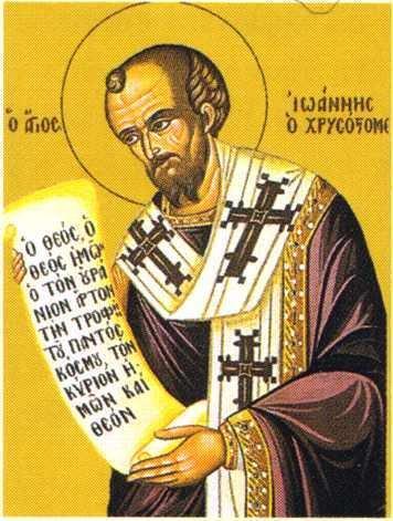 «Ὁ Ἱερός Χρυσόστομος πρός μοναχό Θεόδωρο» κατανόηση καί ἀγάπη στόν πληγωμένο