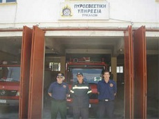 Δωρεά πυροσβεστικού οχήματος στον δήμο Τρικάλων