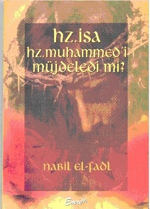 ΙΗΣΟΥΣ ΧΡΙΣΤΟΣ ΚΑΙ ΙΣΛΑΜ