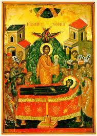 ΤΗ ΙΕ΄ ΤΟΥ ΜΗΝΟΣ ΑΥΓΟΥΣΤΟΥ ΜΝΗΜΗ ΤΗΣ ΣΕΒΑΣΜΙΑΣ ΜΕΤΑΣΤΑΣΕΩΣ ΤΗΣ ΥΠΕΡΑΓΙΑΣ ΘΕΟΤΟΚΟΥ ΚΑΙ ΑΕΙΠΑΡΘΕΝΟΥ ΜΑΡΙΑΣ