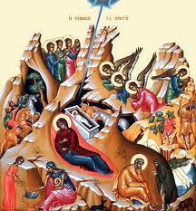 Η ΓΕΝΝΗΣΗ  ΤΟΥ ΘΕΑΝΘΡΩΠΟΥ ΧΡΙΣΤΟΥ ΜΕΣΑ ΑΠΟ ΤΗΝ ΒΥΖΑΝΤΙΝΗ ΕΙΚΟΝΟΓΡΑΦΙΑ