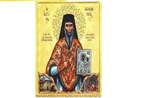 Βίος Αγίου Νέου Ιερομάρτυρος Ιωάννου του εκ της Μονής Πέτρας Ολύμπου
