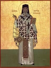 Ο ΑΓΙΟΣ ΜΑΡΚΟΣ Ο ΕΥΓΕΝΙΚΟΣ  ΚΑΙ Ο ΘΕΟΛΟΓΙΚΟΣ ΔΙΑΛΟΓΟΣ ΜΕΤΑΞΥ ΤΩΝ ΕΚΚΛΗΣΙΩΝ ΑΝΑΤΟΛΗΣ ΚΑΙ ΔΥΣΕΩΣ.