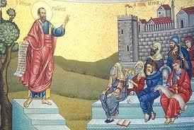 ΣΤΑ ΙΧΝΗ ΔΙΑΒΑΣΕΩΣ ΤΟΥ ΑΠΟΣΤΟΛΟΥ ΠΑΥΛΟΥ  ΑΠΟ ΤΗ ΘΕΣΣΑΛΟΝΙΚΗ ΣΤΗ ΒΕΡΟΙΑ