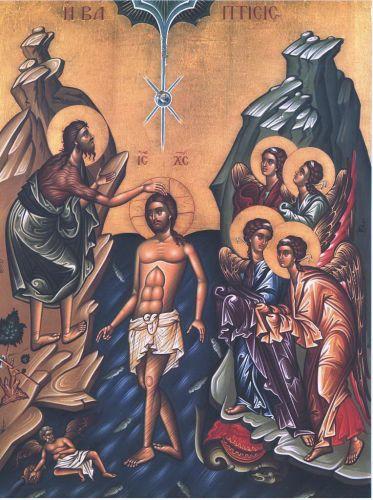 ΚΥΡΙΑΚΗ 6 ΙΑΝΟΥΑΡΙΟΥ. ΤΑ ΑΓΙΑ ΘΕΟΦΑΝΕΙΑ ΤΟΥ ΚΥΡΙΟΥ ΗΜΩΝ ΙΗΣΟΥ ΧΡΙΣΤΟΥ