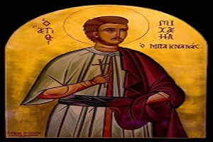 O Άγιος Μιχαήλ ο Πακνανάς (+ 9 Ιουλίου 1770)