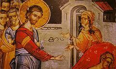 ΙZ΄ ΚΥΡΙΑΚΗ ΜΑΤΘΑΙΟΥ ΚΥΡΙΑΚΗ ΤΗΣ ΧΑΝΑΝΑΙΑΣ (Ματθ. 15: 21-28)
