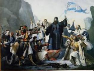 ΑΠΑΝΤΗΣΗ ΣΤΗΝ ΕΠΙΣΤΟΛΗ ΤΩΝ ΕΚΠΑΙΔΕΥΤΙΚΩΝ ΤΟΥ ΠΑΜΕ ΓΙΑ ΤΟ 1821