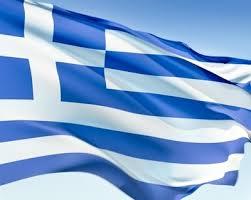 Έλληνα Αθάνατε μη σκύβεις το κεφάλι