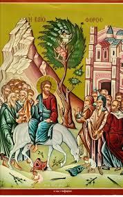 ΙΕΡΟΥΣΑΛΗΜ* Η ΠΟΛΙΣ ΤΟΥ ΜΕΓΑΛΟΥ ΒΑΣΙΛΕΩΣ ΧΡΙΣΤΟΥ