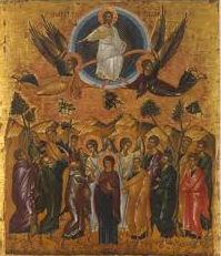 ΤΗ ΠΕΜΠΤΗ ΤΗΣ ΑΝΑΛΗΨΕΩΣ ΤΟΥ ΚΥΡΙΟΥ ΗΜΩΝ ΙΗΣΟΥ ΧΡΙΣΤΟΥ